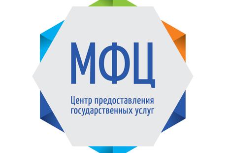 Загранпаспорт город москва