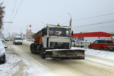 Тракторы для уборки снега цена