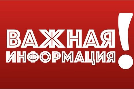 «ПетербургГаз» предостерегает горожан от действий мошенников