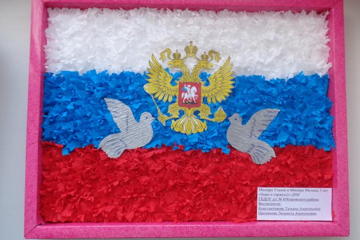 Детские поделки российского флага